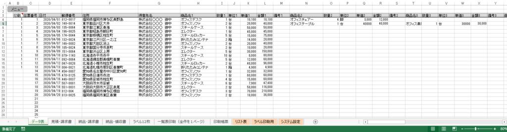 f:id:muramoto1041:20180403183222p:plain