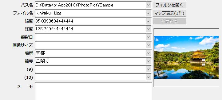f:id:muramoto1041:20180406165535p:plain