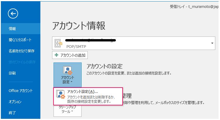 f:id:muramoto1041:20180414145548p:plain