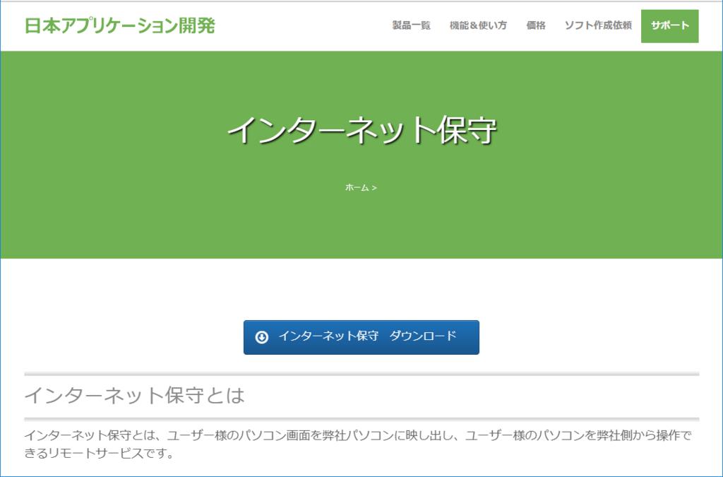 f:id:muramoto1041:20180417174549p:plain