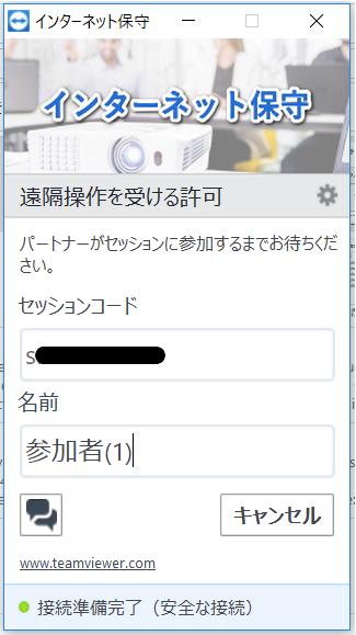 f:id:muramoto1041:20180417182707p:plain