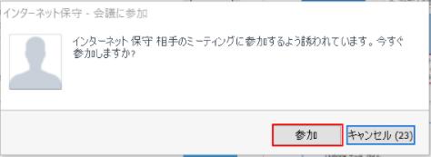 f:id:muramoto1041:20180417182847p:plain