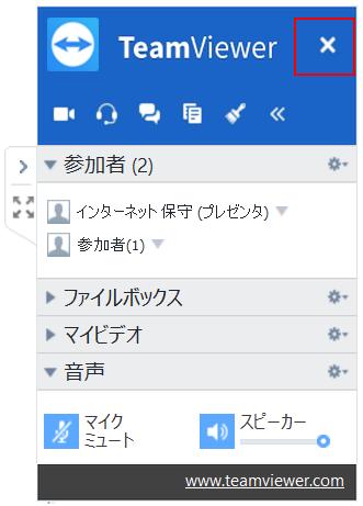 f:id:muramoto1041:20180417184051p:plain