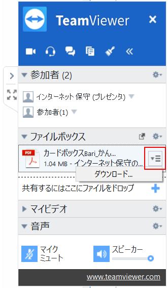f:id:muramoto1041:20180417184110p:plain