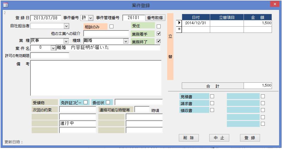 f:id:muramoto1041:20180428142916p:plain