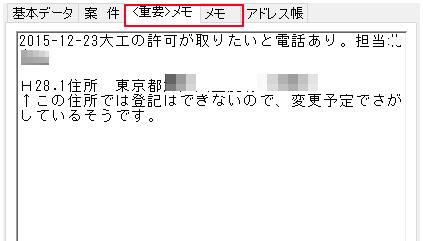 f:id:muramoto1041:20180428143651p:plain