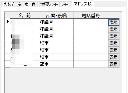 f:id:muramoto1041:20180428143836p:plain