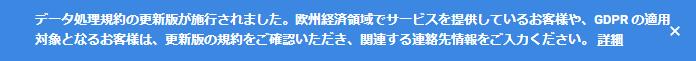 f:id:muramoto1041:20180429171920p:plain