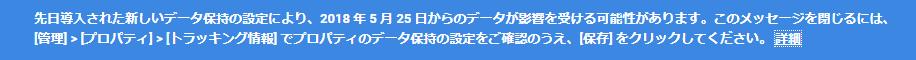 f:id:muramoto1041:20180502092448p:plain