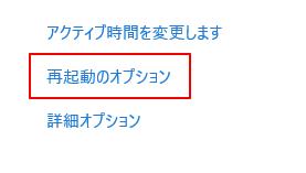 f:id:muramoto1041:20180510094526p:plain
