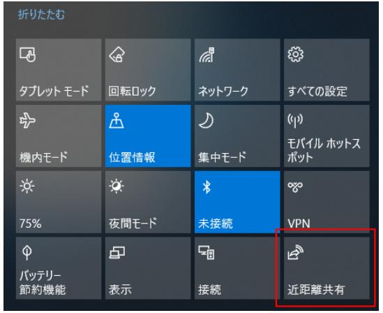 f:id:muramoto1041:20180513115333p:plain