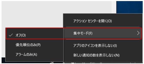 f:id:muramoto1041:20180513115821p:plain
