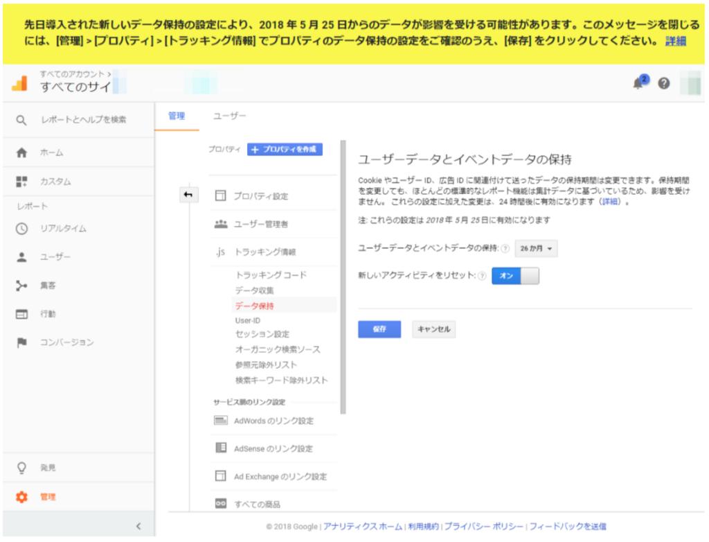 f:id:muramoto1041:20180517093748p:plain