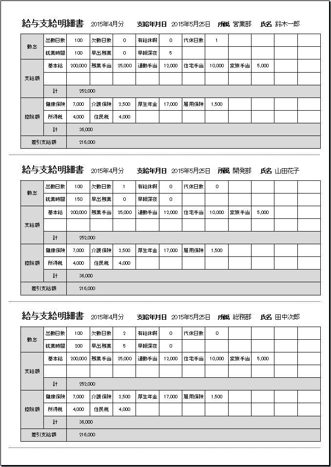f:id:muramoto1041:20180522124251p:plain