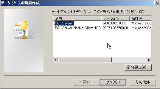 f:id:muramoto1041:20180527135334p:plain
