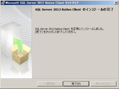 f:id:muramoto1041:20180527135824p:plain