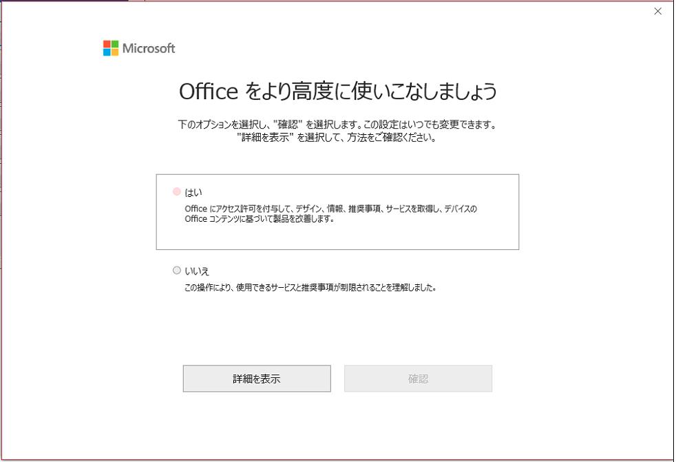 f:id:muramoto1041:20180531152052p:plain