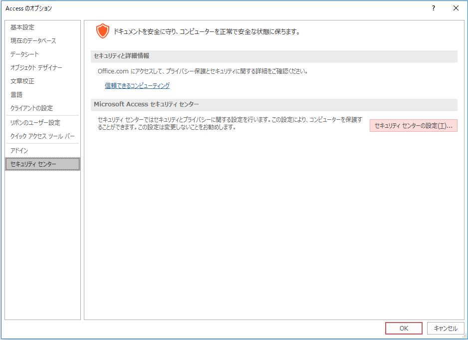f:id:muramoto1041:20180531152820p:plain