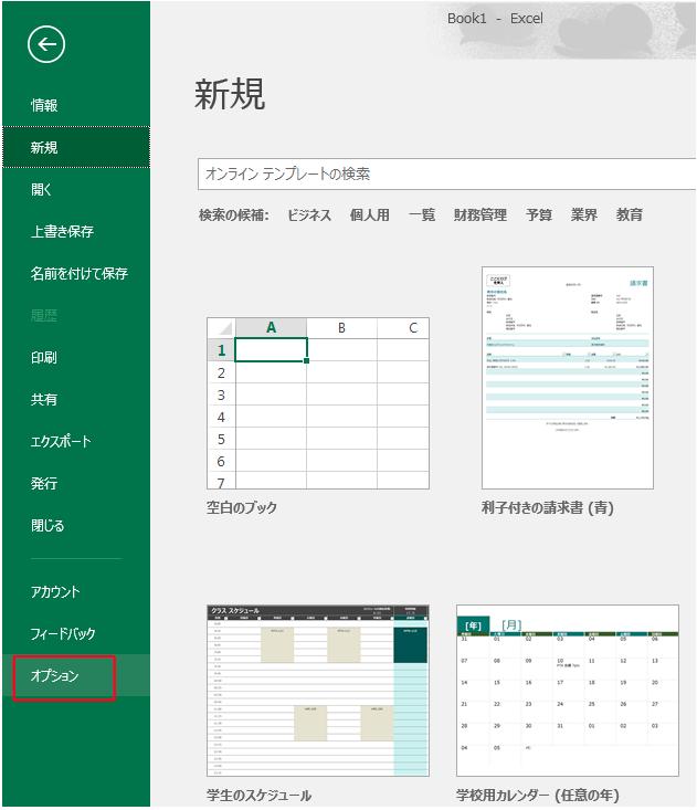 f:id:muramoto1041:20180601183205p:plain