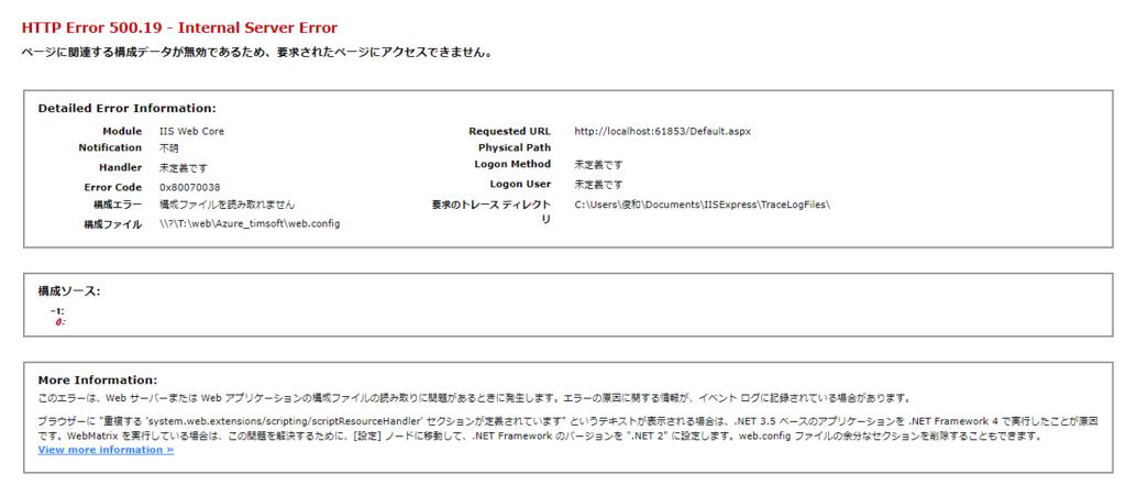 f:id:muramoto1041:20180603125518p:plain
