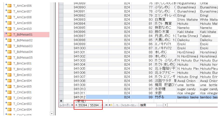 f:id:muramoto1041:20180603132816p:plain