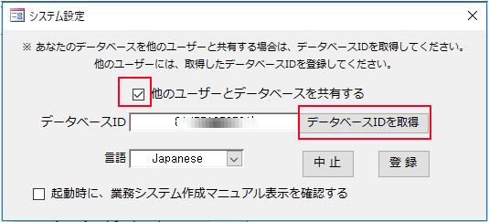 f:id:muramoto1041:20180604182516p:plain
