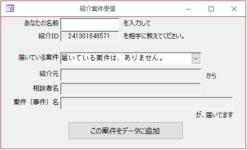 f:id:muramoto1041:20180608111057p:plain