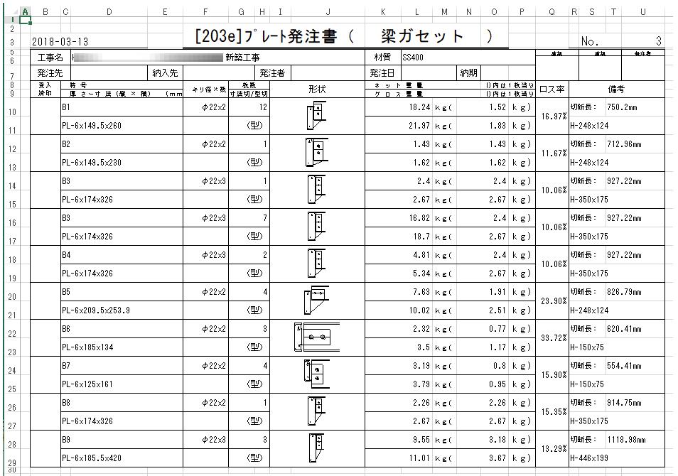 f:id:muramoto1041:20180608142413p:plain