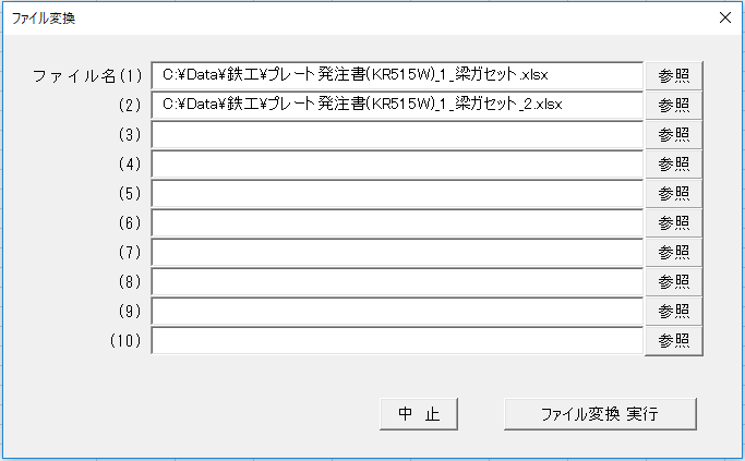 f:id:muramoto1041:20180608143414p:plain