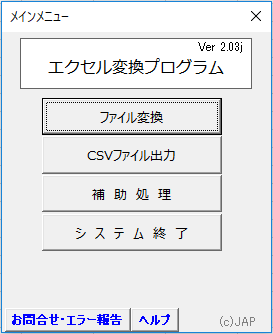 f:id:muramoto1041:20180608143857p:plain