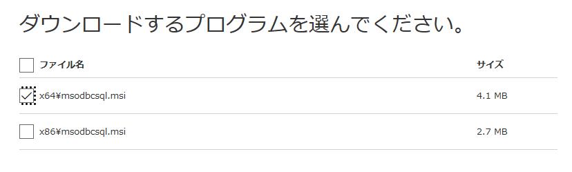 f:id:muramoto1041:20180609103747p:plain