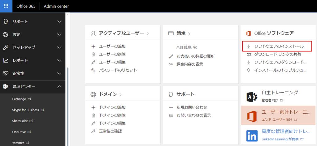f:id:muramoto1041:20180612150803p:plain