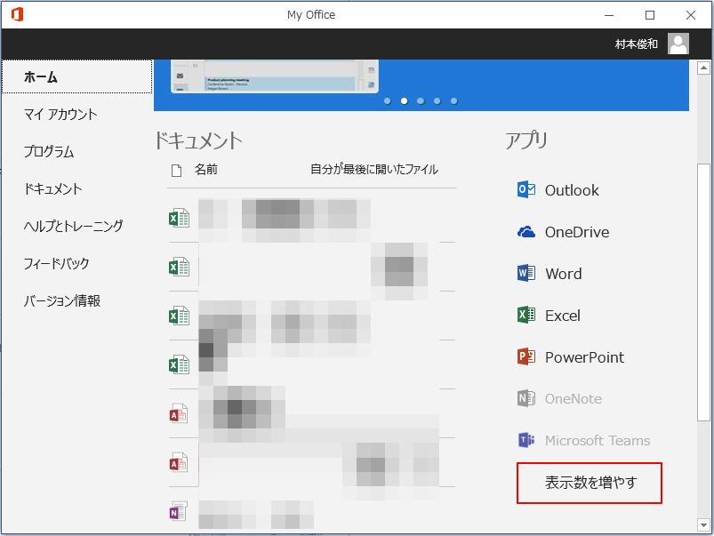 f:id:muramoto1041:20180612174650p:plain