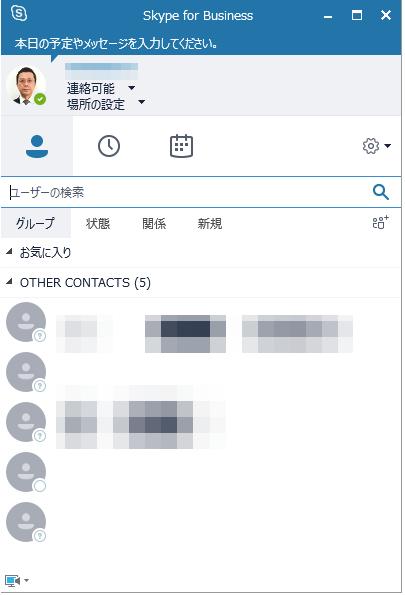 f:id:muramoto1041:20180612174758p:plain
