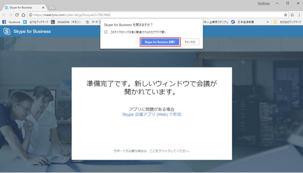 f:id:muramoto1041:20180612181513p:plain