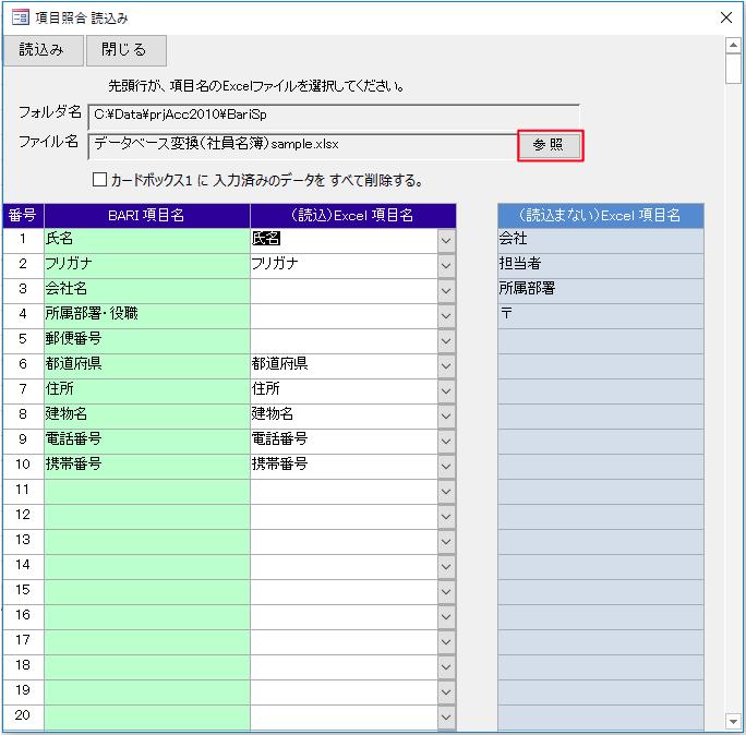 f:id:muramoto1041:20180622150251p:plain