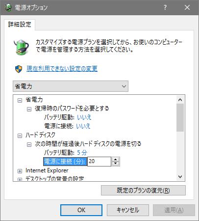 f:id:muramoto1041:20180625095707p:plain
