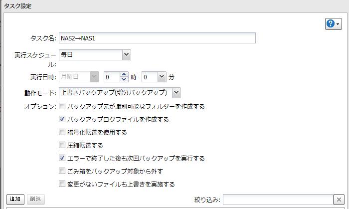 f:id:muramoto1041:20180628171844p:plain