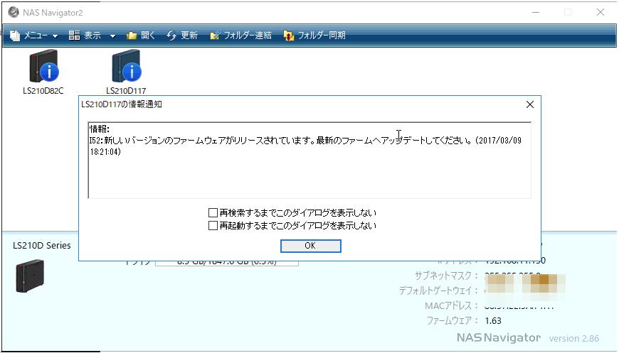 f:id:muramoto1041:20180702173321p:plain