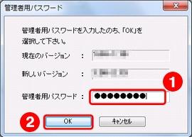 f:id:muramoto1041:20180702175357p:plain