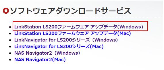 f:id:muramoto1041:20180702180043p:plain