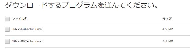 f:id:muramoto1041:20180707153916p:plain