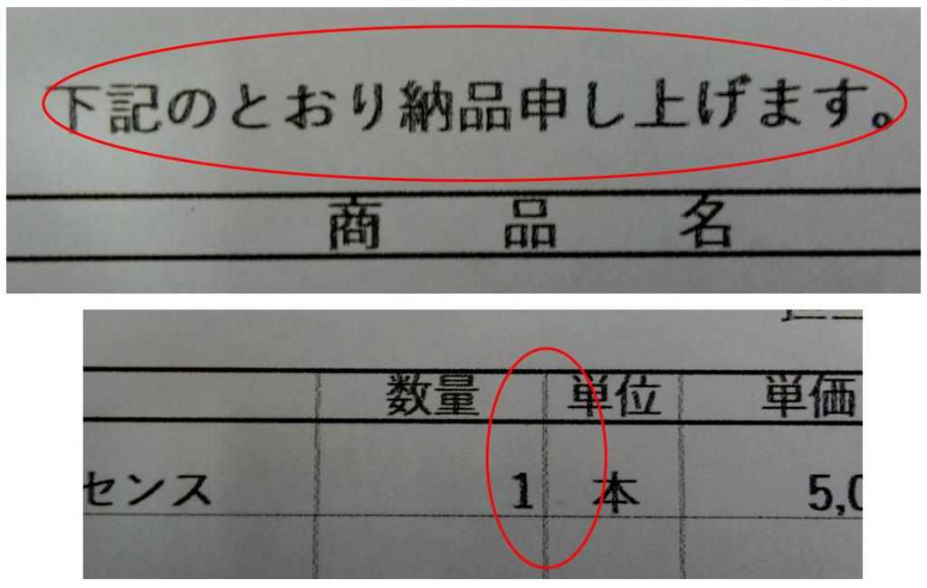 f:id:muramoto1041:20180718152750p:plain