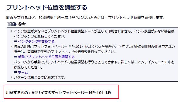 f:id:muramoto1041:20180718153636p:plain