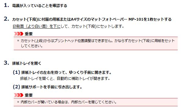 f:id:muramoto1041:20180718154039p:plain