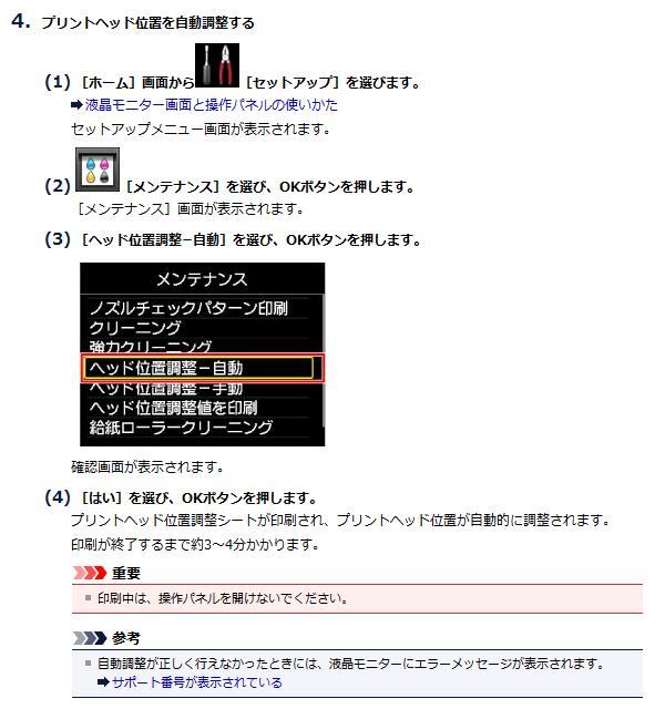 f:id:muramoto1041:20180718154203p:plain