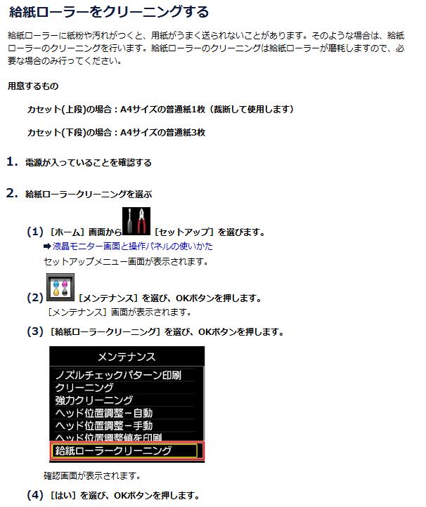 f:id:muramoto1041:20180718154624p:plain