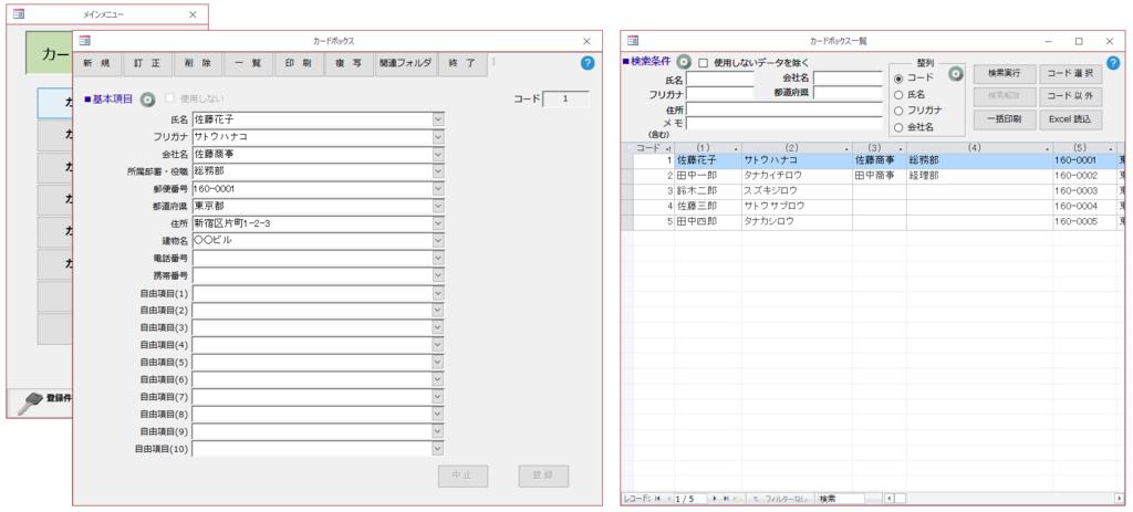 f:id:muramoto1041:20180719143024p:plain