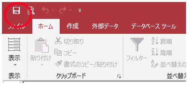 f:id:muramoto1041:20180719143231p:plain