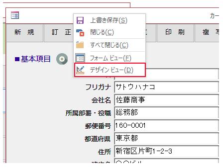 f:id:muramoto1041:20180719183047p:plain